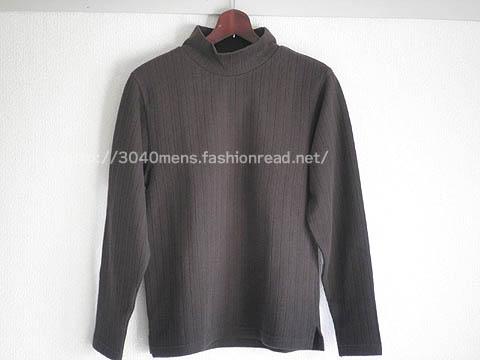 LOUISCHAVLON(ルイスシャブロン)のハイネック大人セーター