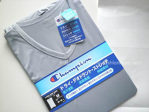ノースリーブVネックシャツ