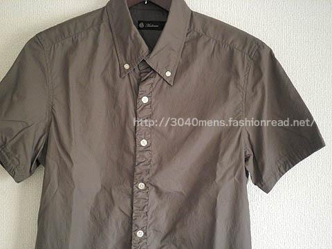 Audienceブロードシャーリング半袖シャツ