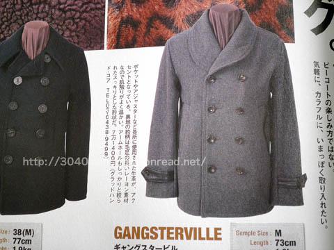GANGSTERVILLE(ギャングスタービル)の豹柄裏地の大人っぽいピーコート