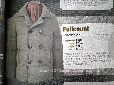 Fullcount(フルカウント)のダウンピーコート