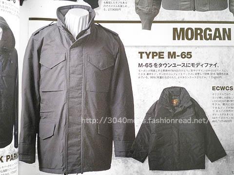 MORGAN(モーガン)のM-65ミリタリーウェア