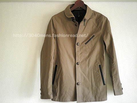 きれいなシルエットの大人っぽいショールジャケット