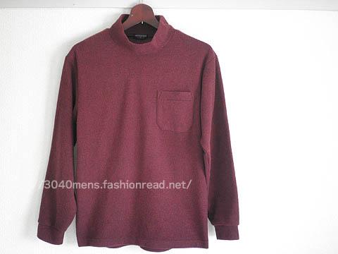 大人のワイン色セーター