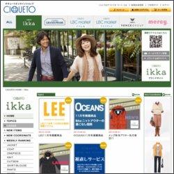 チキュートオンラインショップのトップページ