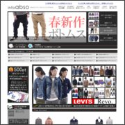 infoabsoのトップページ